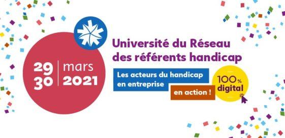 2ème Université du RRH : un succès renouvelé
